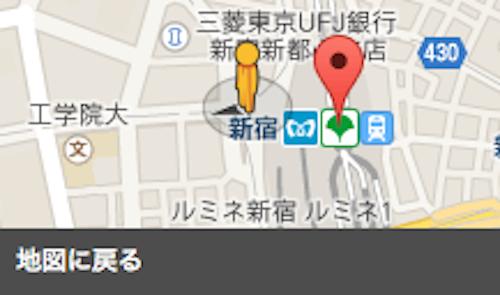 shinjuku-2_2