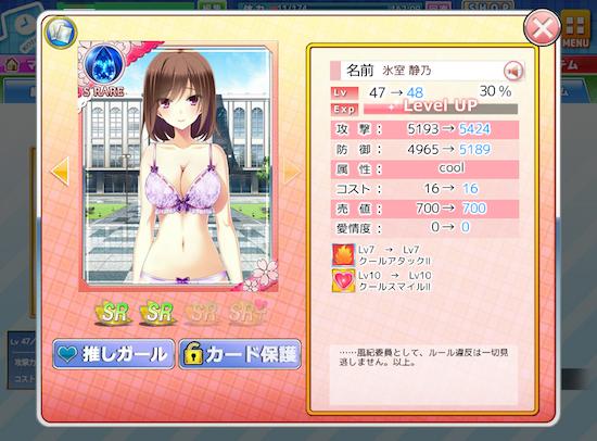 2-shizuno