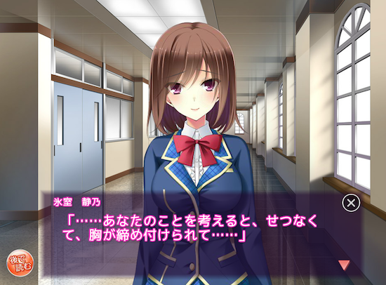 4-shizuno