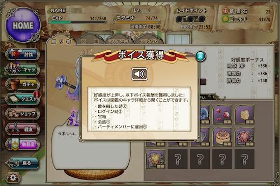 3-flower