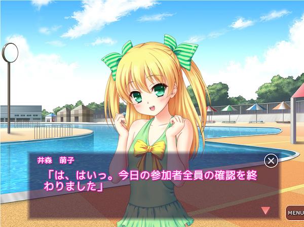 pool-summer-fes-2