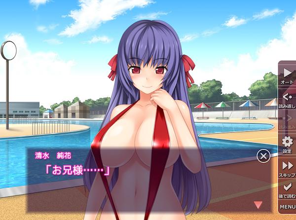 pool-summer-fes-8