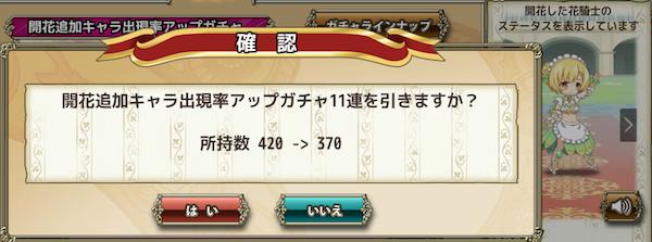 tsukimi-0-0