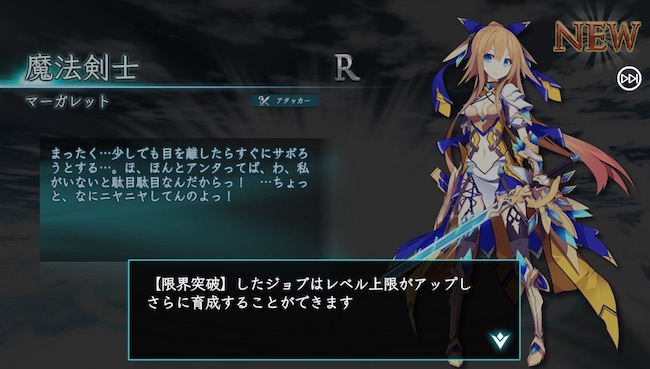 x-overd-r-7